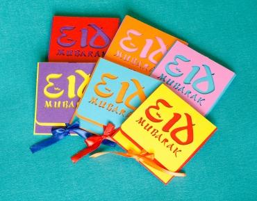 Cutout Eidi Envelope