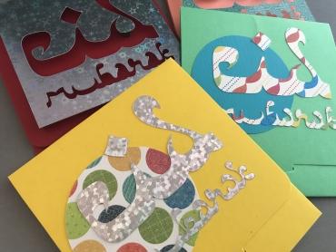 Eidi Envelope cutout