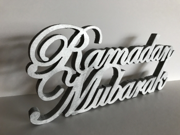 Silver Ramdan Mubarak Wooden stand